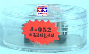 Magnet Tebal JY Silver J-052