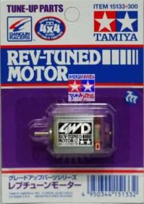 15133 - Rev-Tuned Motor