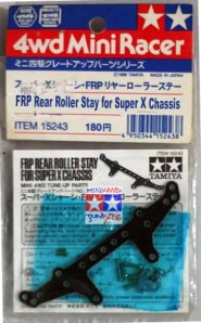 15243 - FRP Real Roller Stay for Super X Chassis