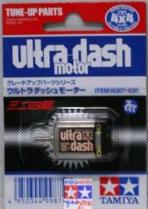 15307 - Ultra Dash Motor