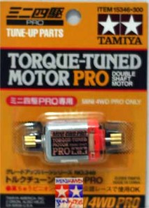 15346 - Torques-Tuned Motor Pro (Double Shaft Motor)