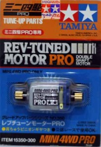 15350 - Rev-Tuned Motor Pro Double Shaft Motor
