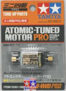 15351 -  Atomic-Tuned Motor Pro (Double Shaft Motor)