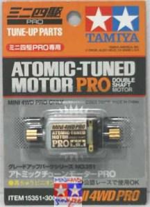 15351 -  Atomic-Tuned Motor Pro (Double Shaft Motor)