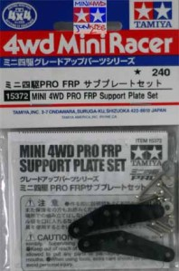 15372 - MINI 4WD PRO FRP Support Plate Set