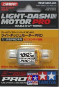 15402 - Light-Dash Motor Pro (Double Shaft Motor)