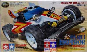 18625 - Dash  1 Emperor