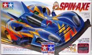 19404 - Spin Axe