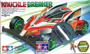 19604 - Knuckle Breaker