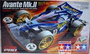 Avante Mk II
