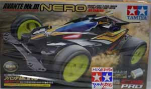 Avante Mk III Nero