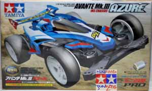 Avante Mk.III Azure