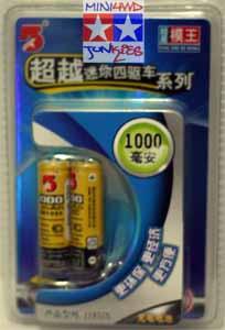 Batere Aoda 1000