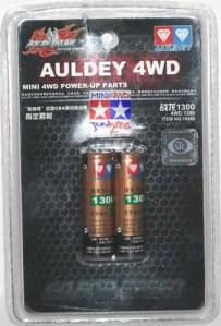 Batere Auldey 1300