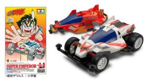 Dash 01 Super Emperor Special Kit 2