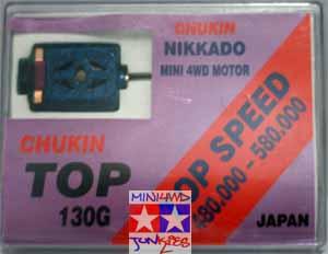 Dinamo Chukin Nikkado - Top