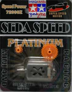 Dinamo Seda Speed Platinum RPM 72000