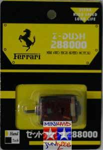 Dinamo Z-Dush Ferrari RPM 288.000