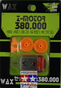 Dinamo Z-Motor 380.000