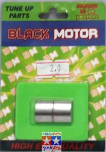 Magnet Black Motor (Panjang 2,0mm)