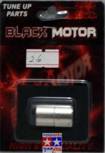 Magnet Black Motor (Panjang 2,6mm)