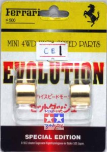 Magnet Evolution 1