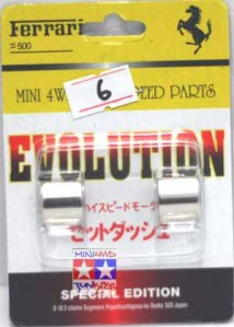 Magnet Ferrari Evolution Silver 2.6mm