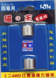 Magnet HJH Silver