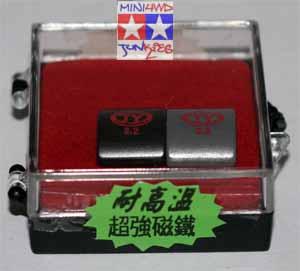 Magnet JY Kopi Susu