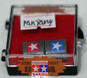 Magnet Tamiya Panjang