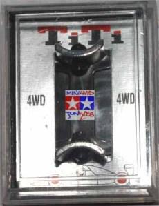 Magnet TiTi Silver