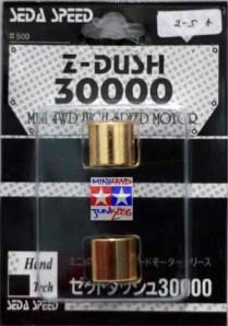 Magnet Z-Dush 2,5