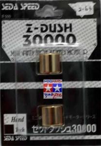 Magnet Z-Dush 2,6
