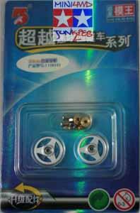 Roller Besi Aoda 18mm