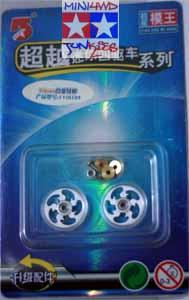Roller Besi Aoda 19mm