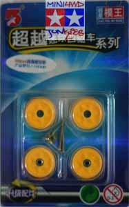 Roller Plastik Aoda 18mm