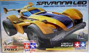Savanna Leo