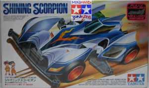 Shining Scorpion