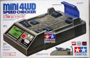 Speed Checker