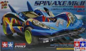 Spin Axe Mk II