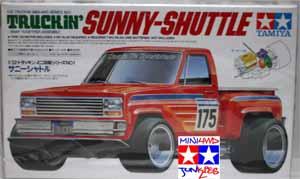 Sunny-Shuttle