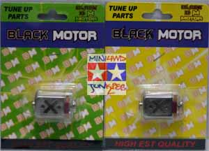 Tabung Dinamo Black Motor