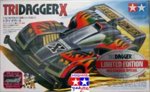 Tridagger X Limited Edition (Red Chassis Special)