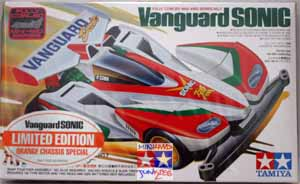 Vanguard Sonic Limited Edition (Orange Chassis Special)