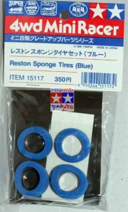 15117 - Reston Sponge Tires (Blue)