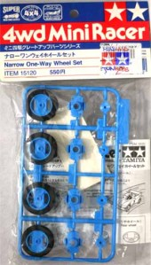 15120 - Narrow One-Way Wheel Set (Blue)