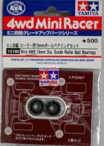 #15180 - Mini 4WD 13mm Dia Guide Roller Ball Bearings