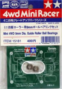 #15181 - Mini 4WD 9mm Dia Guide Roller Bearings