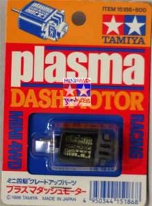 15186 - Plasma Dash Motor