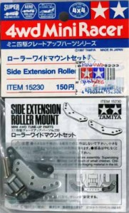 #15230 - Side Extension Roller Mount